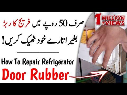 Refrigerator Rubber Repair: How to Clean & Repair Fridge Door Rubber at home easily