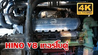 hino-f17dti-v8-เทอร์โบคู่-ในรถบัสบุญมงคล-ทราเวล-4k