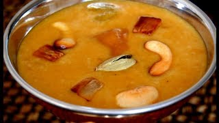 Recipe - Hayagreeva Payasam (Jaggery Pudding) Recipe With English Subtitles