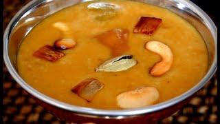 Recipe - Hayagreeva Payasam (Jaggery Pudding) Recipe With English Subtitles