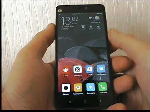 Погода на смартфоне Xiaomi#Погода М8#MIUI 8 Tweaks