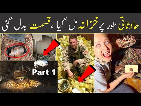 4 Remarkable Treasures Discovered by Accident   Urdu/Hindi