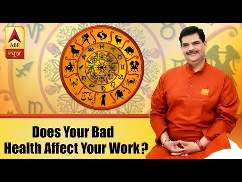 GuruJi With Pawan Sinha: Does Your Bad Health Affect Your Work? | ABP News