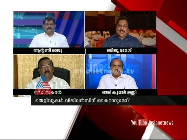 Bar Owners' association comes in support of Biju Ramesh : Asianet News Hour 6th Nov 2014 Part 1