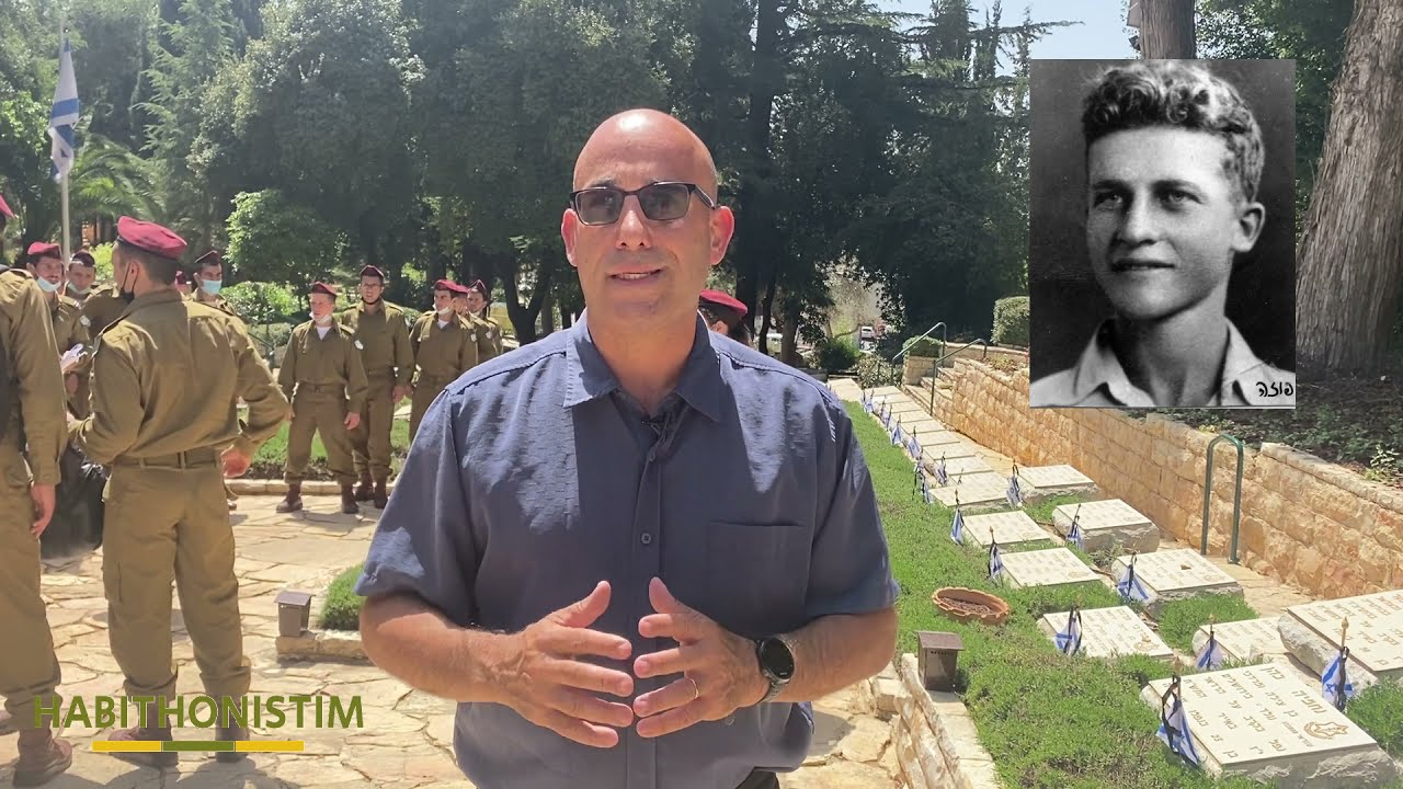 Stories of Fallen Soldiers from Har Herzl and Kiryat Anavim
