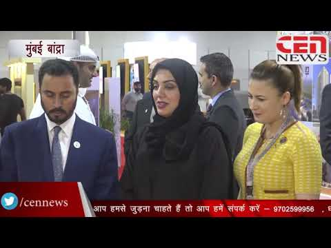 Dubai Land Department, Government of Dubai, Organised  Dubai Property Show in Mumbai BKC