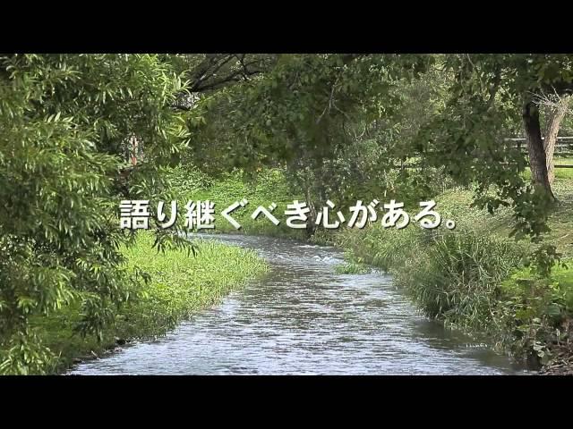 映画『カムイと生きる』予告編