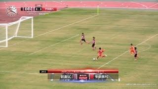 宇栄原FC v 前島SC 2012-12-8 Sat 第35回沖縄県ジュニアサッカー大会 U-...