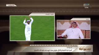 عادل عصام الدين - حتى العاقل قد يرمي لاعب الهلال ديجنك بسبب تصرفه الاستفزازي #الديوانية