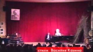 Дом актера. Ленин с нами 2004