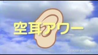 空耳アワードグランプリ 2006 - 2016 (Original Song) Elvis Presley - Bossa Nova Baby https://www.youtube.com/watch?v=_GanoEE7VUc ...