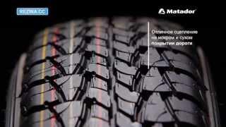видео Летняя резина Матадор: отзывы от автовладельцев