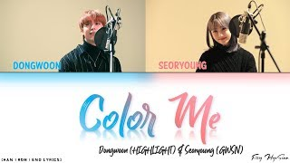 Son dongwoon (highlight) & seoryoung (gwsn) – 물들여줘 (color me ...
