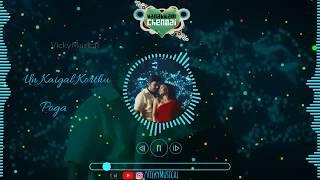 imaikkaa nodigal songs mp4 download masstamilan