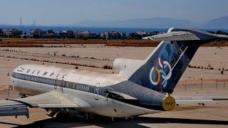 Заброшенный аэропорт Olympic Airways брошенный аэропорт