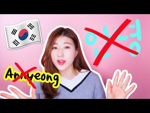5 Ways of Saying Bye in Korean! (Not Annyeong!)
