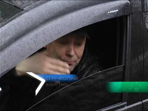 ObjectivTv: У Харкові розпочала роботу Інспекція з паркування