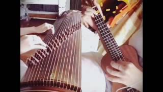 [Đàn tranh + ukulele version][FMV] May mắn bé nhỏ