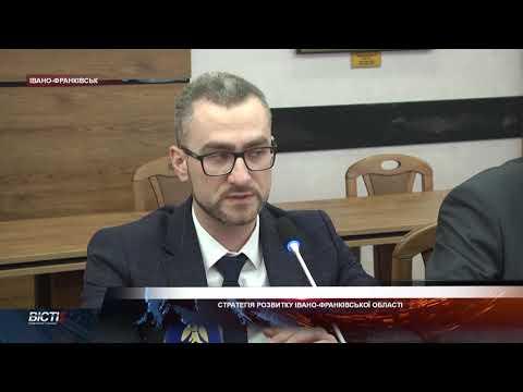 Стратегія розвитку Івано-Франківської області 2020