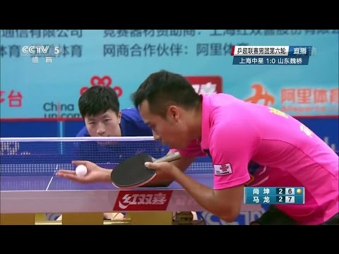 2016 China Super League: MA Long vs SHANG Kun (2nd part of a thrilling game!) [Nov1/Round6 HD]