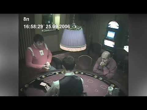 Видео Делать ставки в казино