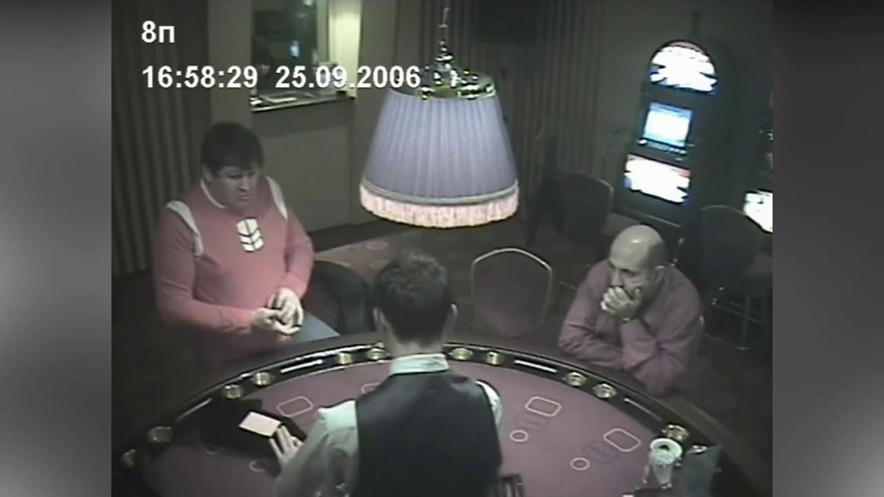 В последнее время появилось много групп, показывающих игры онлайн-казино.