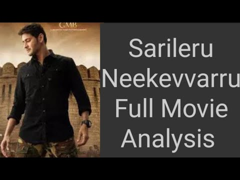sarileru-neekevvaru-full-movie-analysis