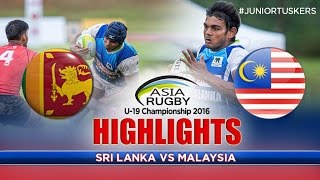Highlights – Sri Lanka v Malaysia – U19 Asia Rugby 2016