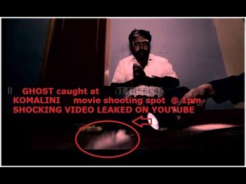 Ghost Caught At KOMALINI Shooting--- Shocking Video Leaked
