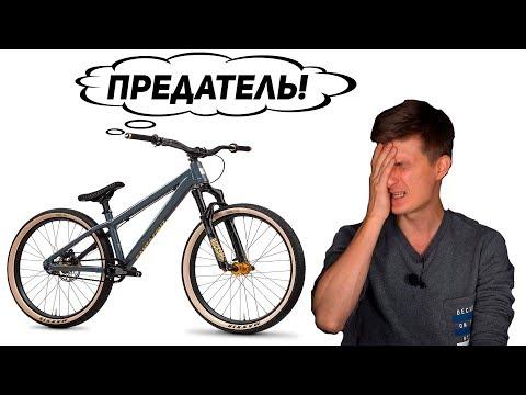 ТОП 5 ПРИЧИН КУПИТЬ BMX, а НЕ MTB STREET