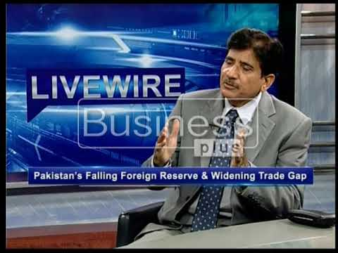 LIVE WIRE | Pakistan's Falling Foreign Reserve & Widening Trade Gap | Ali Nasir | 22 August 2017 |