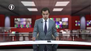 Afghanistan Dari News 17.08.2018 خبرهای افغانستان