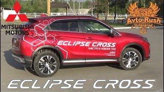 видео Технические характеристики Mitsubishi Eclipse Cross