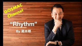 #5-1 Rhythm 蔵本順