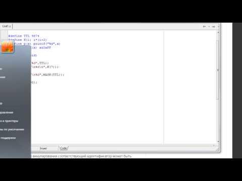 (Урок_8) Директивы препроцессора (#include) (C/C++)