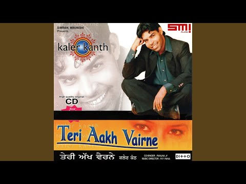 Playlist of Udeekan - Kaler Kanth | MelodList | Online Songs