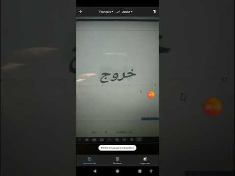تحميل برنامج ترجمة النصوص بالكاميرا للاندرويد بدون نت 2021