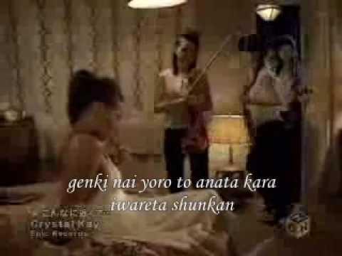 konna ni chikaku de karaoke version