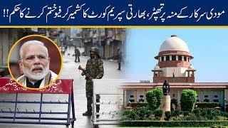Indian Supreme Court Orders Modi Govt To Lift Curfew In Kashmir