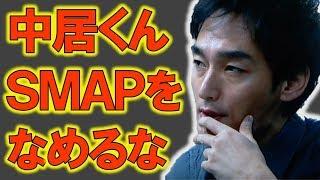 チャンネル登録お願いします ↓ http://www.youtube.com/channel/UCbM4Nd...