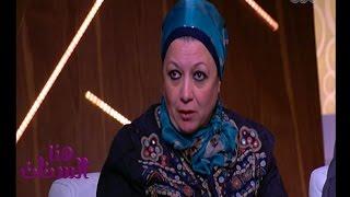 هنا العاصمة |  دكتوره ماجده نصر توضح اسباب ارتفاع نسبة الامية في الاناث في مصر