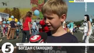 На Майдані Незалежності відсвяткували День тата