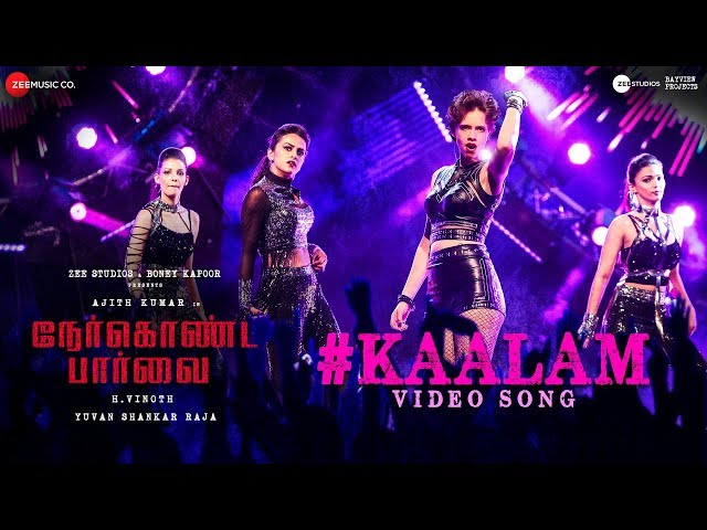 Kaalam - Full Video Song | Nerkonda Paarvai | Ajith Kumar | Yuvan Shankar Raja | Boney Kapoor