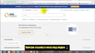 Стабильный и реальный заработок в интернете от 2000 рублей Удаленная работа Это реально