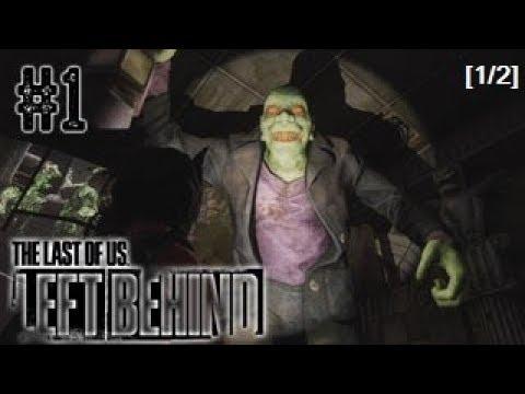 The Last of Us (Left Behind) - Part 1 [1/2] - HRK Twitch - สุดท้ายพวกเราของซ้ายข้างหลัง