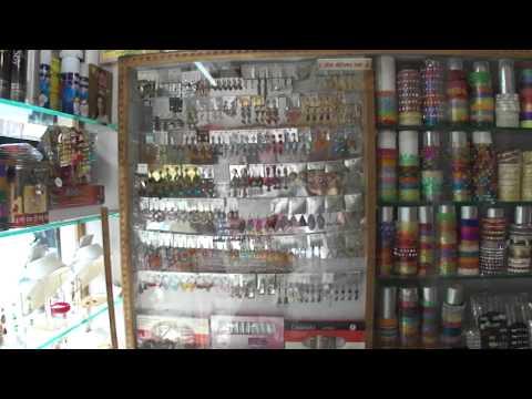 Raj Guru Novelty & Jewelry shop, Navsari, Gujarat, India; 31st January 2012