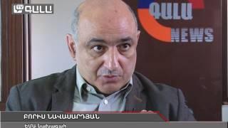 Հայաստան Եվրամիություն նոր համաձայնագիր  ի՞նչ ակնկալել