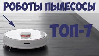 лучший робот пылесос: цена - качество // Отзыв и обзор ILIFE V7 / V7s