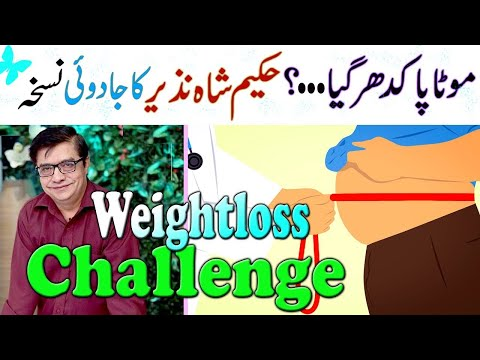 weight loss in one week home remedies