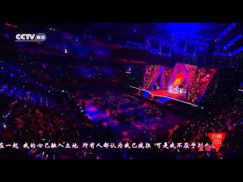 """Leona Lewis - """"I See You"""" """"Bleeding Love"""" Live in China [HD]"""